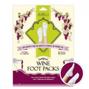 RUBELLI Wine Foot Packs 1pair
