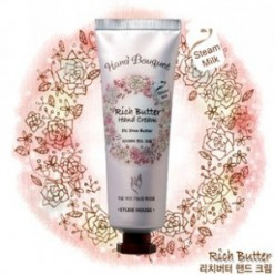 ETUDE HOUSE Hand Bouguet Rich Butter Hand cream 50ml.