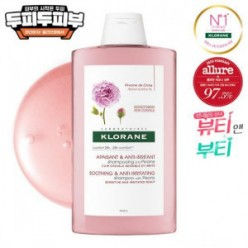 [Online Shop] KLORANE Shampoo With Peony (Soothing & Anti-Irritating) 400ml