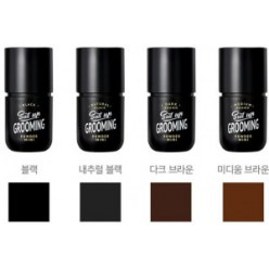 IT'S SKIN Suit Up Grooming Powder _Mini Size