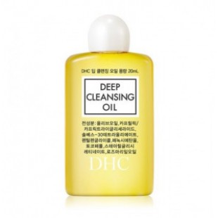 DHC Deep Cleansing Oil_ 20ml