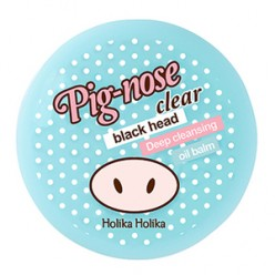 HOLIKAHOLIKA Pig-nose Clear Black head Deep Cleansing Oil Balm 25g