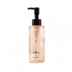 ARITAUM Cleansing Oil 150ml