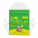 [1+1] MIPLAY Real! Tea Tree Toner Pad 25ml(10 pads)*2ea