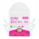 [1+1] MIPLAY Real! Cleansing Water Pad 25ml(10 pads)*2ea