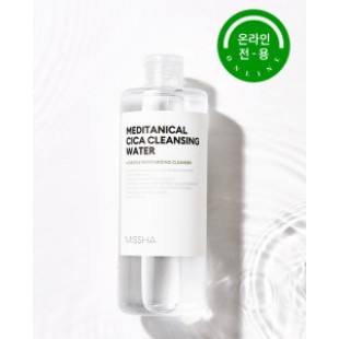 MISSHA Meditanical Cica Cleansing Water 400ml