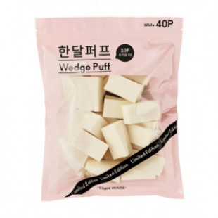 ETUDE HOUSE Wedge Puff 40pcs