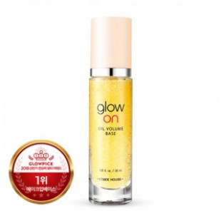 ETUDE HOUSE Glow On Base Oil Volume 30ml