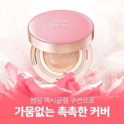 SOME BY MI Something Maxi Glam Cover Cushion SPF50+ PA+++ 15g
