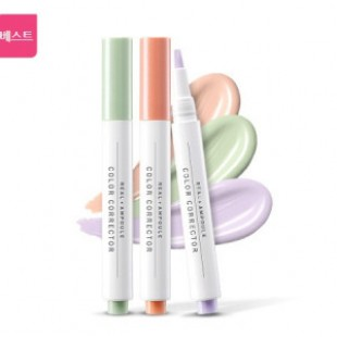 ARITAUM Real Ampoule Color Corrector 3g