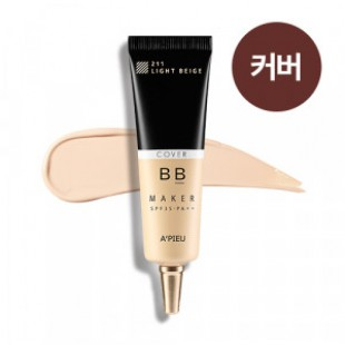 APIEU BB Maker Cover SPF35 PA++ 20g