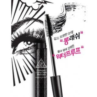 ARRA TOP FACE Collagen Long Lash Mascara Waterproof 10ml