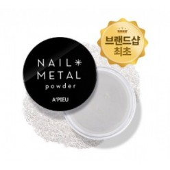 APIEU Nail Metal Powder 2g