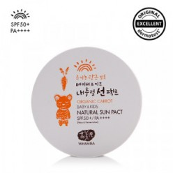 Orgnic Carrot Baby&Kids Natural Sun Pact