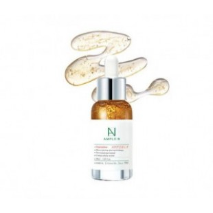AMPLE N Peptide Shot ampoule 30ml