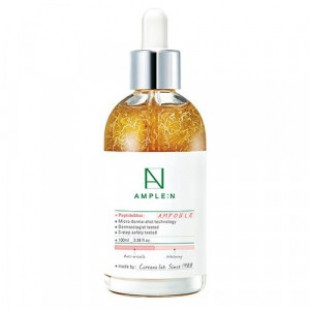 AMPLE N Peptide Shot Ampoule 100ml