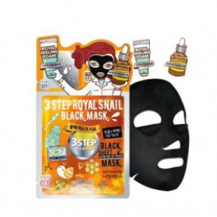 DEWYTREE 3 Step Royal Snail Black mask [25g/1EA]