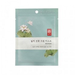 ILLIYOON Lotus Moisture Mask 20g