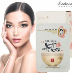 PIBUBAB Steamed Rice Powder For Face Pack (All Skin Type) 15g*10ea