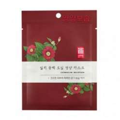 ILLIYOON Camellia Oil Nourishing Mask 30ml X10EA
