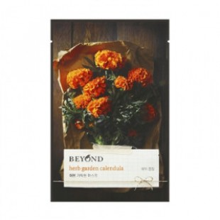BEYOND Herb Garden Mask