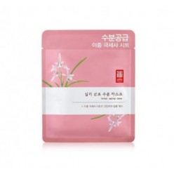 ILLIYOON Orchid Total Aging Care mask 30ml