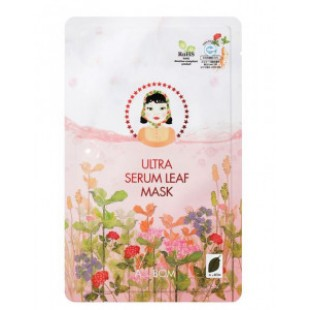 A BY BOM Ultra Serum Leaf Mask 30ml*5pcs