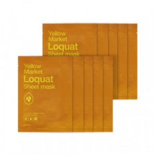 APIEU Yellow Market Loquat Sheet Mask 21g*10ea