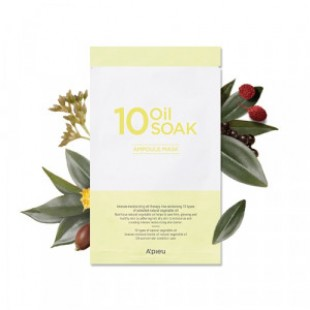 APIEU 10 Oil Soak Ampoule Mask 22g