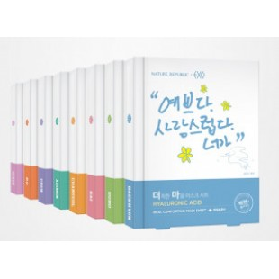 NATURE REPUBLIC Real Comforting Mask Sheet EXO 24g*5ea