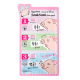 MEDIHEAL PiggyMom SoakSoak Nose-Pack (20pcs / 1box)