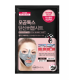 MEDIHEAL Pore Tox Soda Bubble Sheet Mask (10pcs)