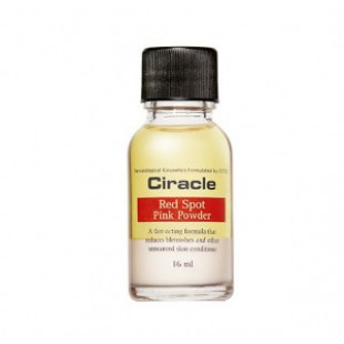 CIRACLE Red spot pink powder 16ml