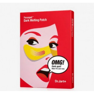 DR.JART Focuspot Dark Melting Patch 1set