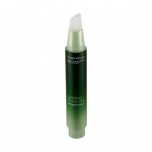 NATURE REPUBLIC Ginseng Royal Silk Wrinkle Up Spot 6.5ml+6.5ml