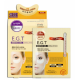 Mediheal E.G.T Essence Gel Eyefill Patch 1box(5pcs)