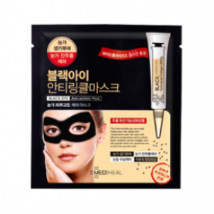 MEDIHEAL Black Eye Anti-Wrinkle Mask (10ml*3pcs)