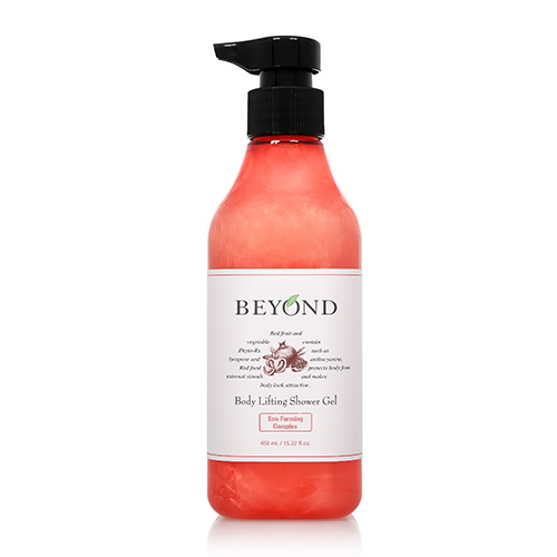 beyond products Product type next-to-skin contact blog all products home.